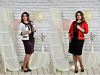 Женский костюм платье + жакет королевского размера 60-74