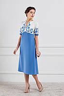 Стильна сукня, розмір S, XL