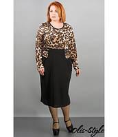 Женское батальное черное платье Шерри с леопардовым принтом ТМ Olis-Style 54-64 размеры