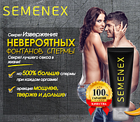 Semenax для оргазма, увеличить сперму