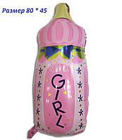 """Фольгированный воздушный шарик Бутылочка с соской """"It`s a girl"""" розовая 80 х 45 см"""
