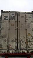 40-футовый контейнер-рефрижератор