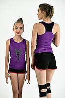 Борцовка фиолетовая