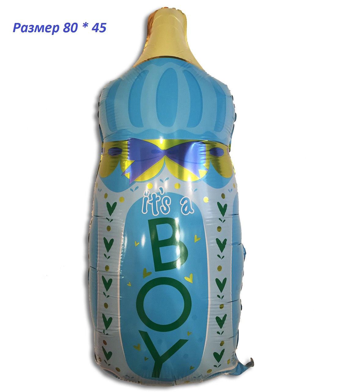 """Фольгированный воздушный шарик Бутылочка с соской """"It`s a boy"""" голубая 80 х 45 см"""