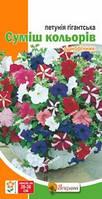 Семена Петуния Гигантская смесь цветов 0,015 гр