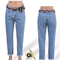 Женские джинсы Mom джинс голубого цвета коттон.