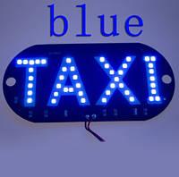 Светодиодное табло TAXI синий