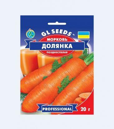 Семена Морковь Яскрава 20г Professional