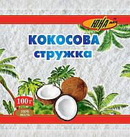 Кокосовая стружка белая