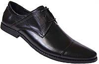 """Туфли мужские """"Strado"""". Черные. Натуральная кожа"""