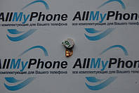 Вибромотор для мобильного телефона Samsung S4 i9500 / 9505 / i337
