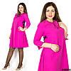 Розовое платье с бантиками на боках 48056, большого размера
