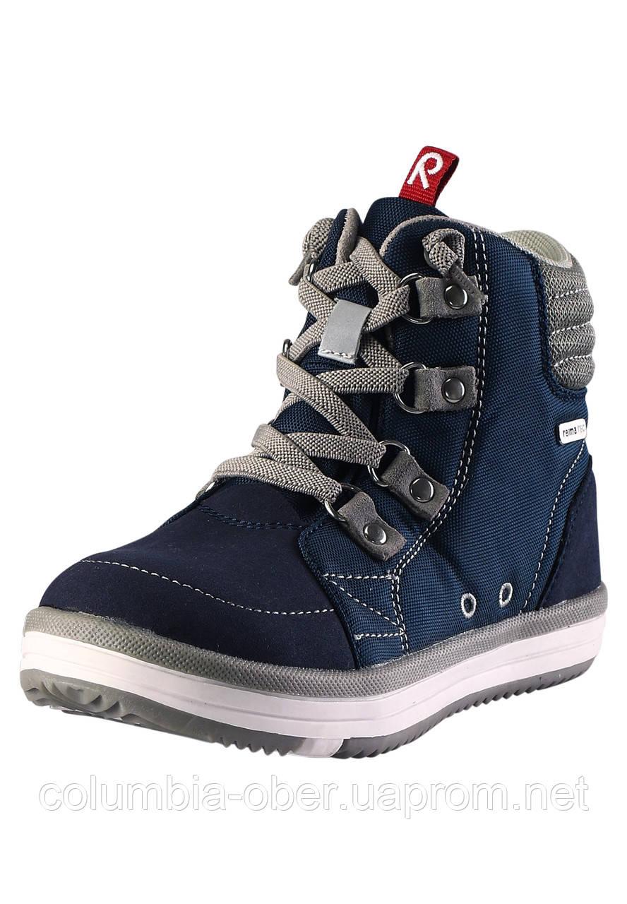 Демисезонные ботинки для мальчика ReimaТес 569303 - 6980. Размеры 32 и 33.