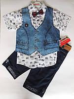 Костюм детский для мальчика от 2 до 5 лет, фото 1
