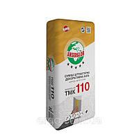 ТМК-110 Anserglob смесь декоративная минеральная короед зерно (2,5мм)