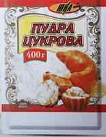 Сахарная пудра 400г