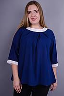 Блуза супер больших размеров Рената синий