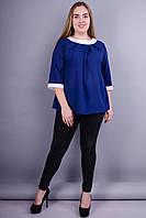Блуза больших размеров Рената синий