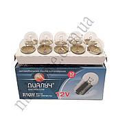 Лампа габаритная и дополнительного освещения R10W 12V 10W BA15S