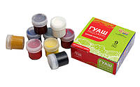 Набор гуашевых красок, 9 цветов по 20 мл, ROSA Studio, 221544