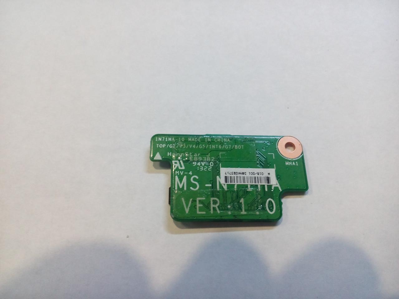 Плата управления тачскрином MSI MS-N71H