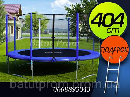 Детские батуты 404 см. Сетка, лесенка., фото 2