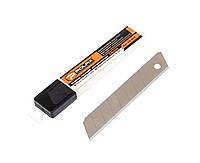 Комплект лезвий для ножа Polax 18 мм, 10 шт (23-004)