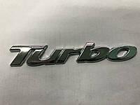 Audi 80 90 Надпись Турбо 130мм