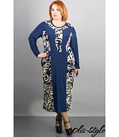 Трикотажное синее платье большого размера Наоми ТМ Olis-Style 54-64 размеры
