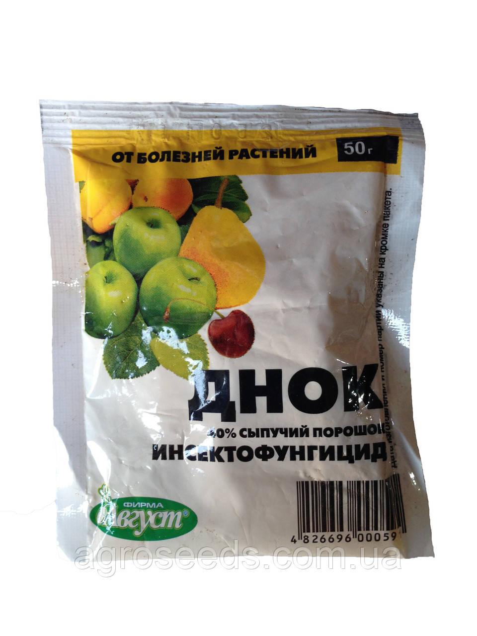 Инсектицид Днок 50 г (дешевый)