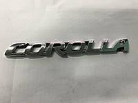 Toyota Corolla 2007-2013 Надпись Corolla 165мм на 18мм