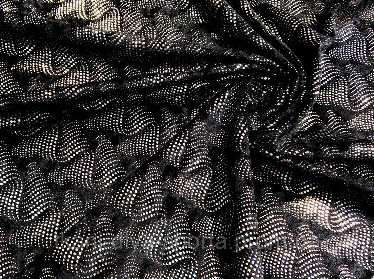 Стрейч-бархат крэш  с голографией черный