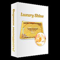 Маска Luxury Shine с ионами золота по уходу за кожей лица
