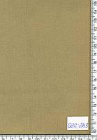 Стрейч-коттон (средней плотности,темно-бежевый) 02С-243