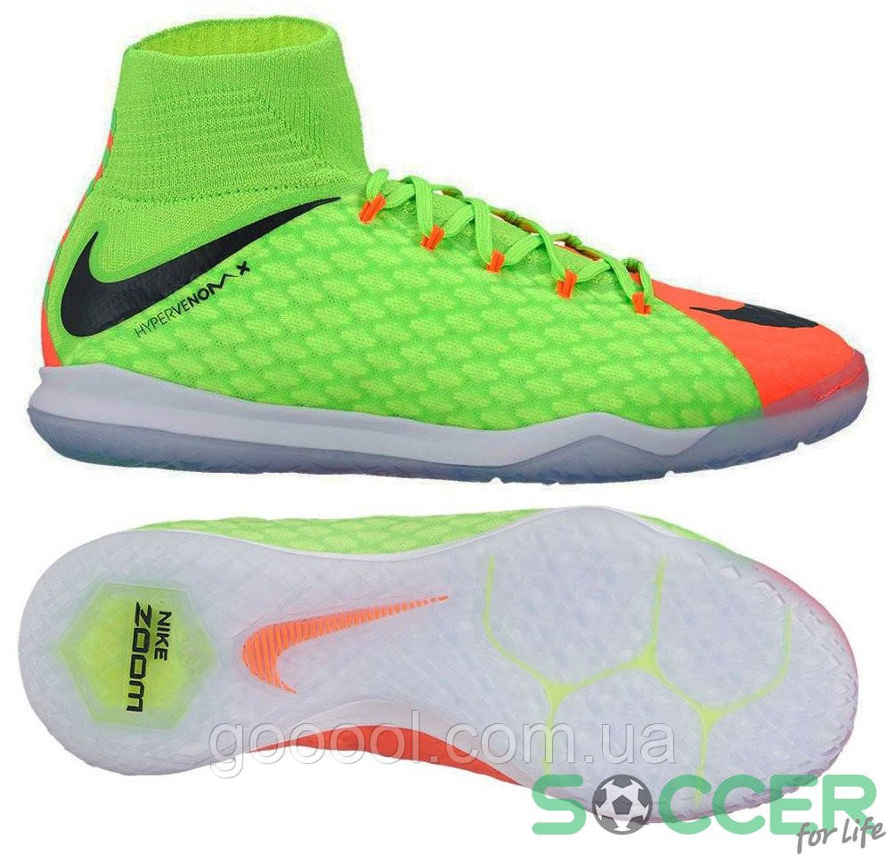 Детские футзалки Nike HypervenomX Proximo II DF IC 852602-308 JR - ГООООЛ›  спортивная 326e95453c3