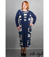 Трикотажное синее платье большого размера Наоми полоска ТМ Olis-Style 54-64 размеры