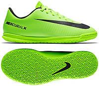 Детские футзалки Nike Mercurial Vortex IC 831953-303