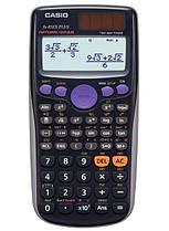 Инженерные калькуляторы