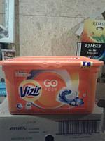 Гелевые капсулы Vizir Go Pods Touch of Lenor Freshness (Визир Гоо Подс прикоснoвение свежести от Ленор) 38 шт