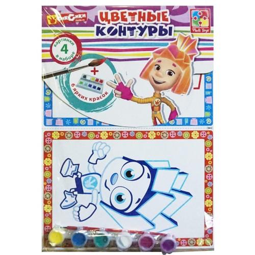 Набор для творчества Vladi Toys Цветные контуры Фиксики (Рус) (VT4402-25)