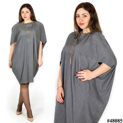 Серое платье мешок, без рукавов 48085, большого размера, фото 2
