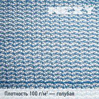Фасадная сетка 100 г/кв.м с люверсами