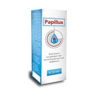 Папилюкс (Papillux) средство от бородавок и папиллом