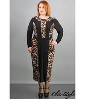 Трикотажное черное платье большого размера Наоми с леопардовым принтом ТМ Olis-Style 54-64 размеры