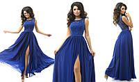 Красивое женское платье в пол, верх - кружево и шифоновый низ. Цвет электрик
