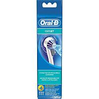 Сменные насадки для ирригатора Oral-B Oxyjet ED17 4 шт