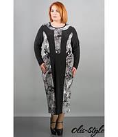 Трикотажное черное платье большого размера Наоми ажур ТМ Olis-Style 54-64 размеры