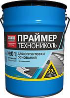 Праймер битумный ТЕХНОНИКОЛЬ концетрат №01 (18кг/20л)