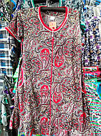 Женские летний халат на замке хл-5хл