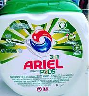 Гель капсулы для стирки белья Ariel PODS 3 в 1 универсальные 57шт